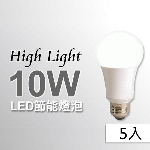 【High Light】CNS 省電LED燈泡10W(白光)*5入