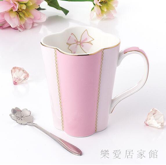 馬克杯辦公室泡茶陶瓷杯馬克杯送勺水杯茶杯紅茶杯創意個性杯 QG5323『樂愛居家館』