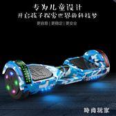 雷龍手提兩輪電動平行車兒童成人雙輪智能體感代步學生自平衡車 st3420『美好時光』