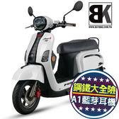 【搶先預購】New J-BUBU 125 送A1藍芽耳機 摺疊傘 丟車賠車險(J3-125BIAN)PGO摩特動力
