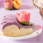 【久久津】芋金香乳酪蛋糕(6吋)