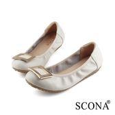 SCONA 蘇格南 全真皮 Q彈舒適旅行鞋 米色 31006-2