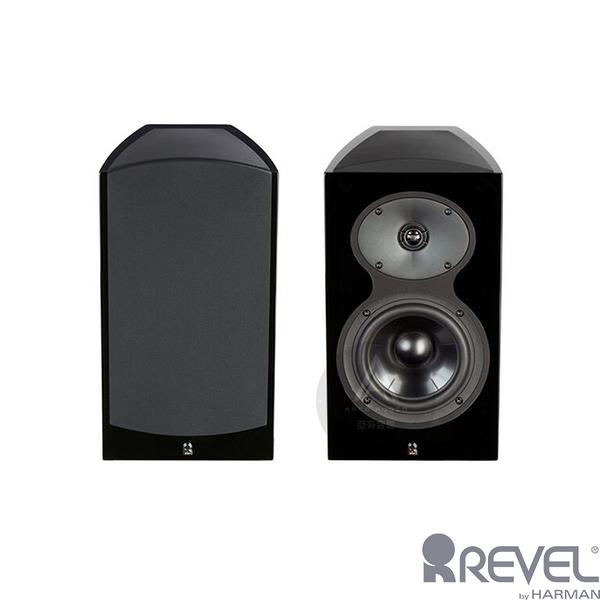 美國 Revel M106 二音路 書架式喇叭
