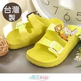 男女童鞋 台灣製角落小夥伴授權正版雙排扣拖鞋 魔法Baby