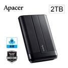 全新 Apacer AC732 2TB 2.5'' 軍規硬碟 黑 ( AP2TBAC732B-2 )
