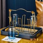 輕奢倒掛玻璃水杯杯子收納杯架置物架創意家用瀝水架【倪醬小舖】