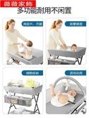 尿布台 尿布臺嬰兒護理臺撫觸可折疊便攜式床上洗澡臺寶寶換尿布濕按摩臺 薇薇MKS