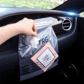年終好禮 車載垃圾袋桶ins粘貼式一次性汽車內用透明創意車掛椅背袋