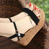 韓版坡跟涼鞋中跟魚嘴厚底鬆糕平底女鞋