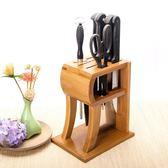家用廚房楠竹R型刀架通風防黴木質刀具用品簡易多功能筷籠菜刀座 極客玩家