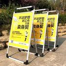 廣告牌展示牌鋁合金kt板展架立式落地式展板宣傳展示架海報架 萬客居