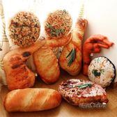 仿真食物雞腿抱枕創意零食面包抱枕靠墊毛絨玩具惡搞怪男女生禮物igo「時尚彩虹屋」