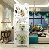 簡約古典荷花臥室屏風隔斷玄關時尚客廳白色雕花折疊置物架折屏MBS『潮流世家』