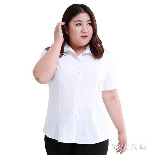 短袖超大碼襯衫胖mm加肥加大雪紡白色200斤職業女裝寬鬆肥婆彈力 QQ21661『MG大尺碼』