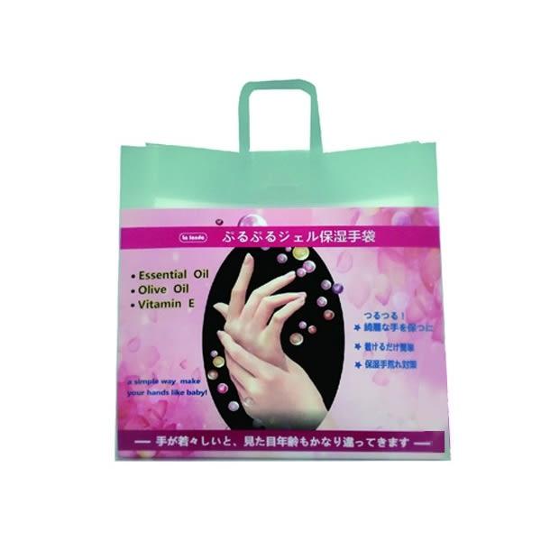 La Fonda 精油凝膠美容手套(一對)【小三美日】原價$249