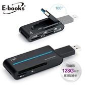 【神腦生活】E-books T27 USB3.0超高速多合一讀卡機