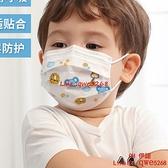 兒童口罩3d立體夏季薄嬰兒寶寶一次性專用獨包裝【CH伊諾】