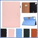 蘋果 iPad Air4 2020版 10.9 素面商務繪 平板套 平板皮套 插卡 支架 保護套