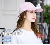 風扇帽 風扇帽子USB充電夏季成人男女旅游遮陽釣魚防曬棒球透氣網鴨舌帽 多款可選