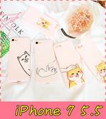 【萌萌噠】iPhone 7 Plus (5.5吋) 萌萌少女粉系 可愛貓咪狗狗保護殼 全包邊矽膠軟殼 手機殼 手機套