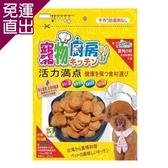 寵物廚房 零食 PK-012香烤雞肉小圓片180G X 2包【免運直出】