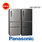 PANASONIC 國際牌 變頻三門冰箱 NR-C501XV 絲紋黑 / 絲紋灰 500公升 公司貨