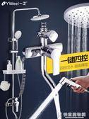 淋浴花灑套裝家用全銅浴室淋雨噴頭衛生間沐浴增壓衛浴器洗澡神器 NMS快意購物網