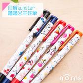 【日貨sunstar嚕嚕米中性筆】Norns  嚕嚕咪 MOOMIN 日本 文具