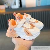 兒童運動鞋男童鞋子女童寶寶皮面鞋2020秋冬季1小童3加絨5軟底4歲 雙12購物節