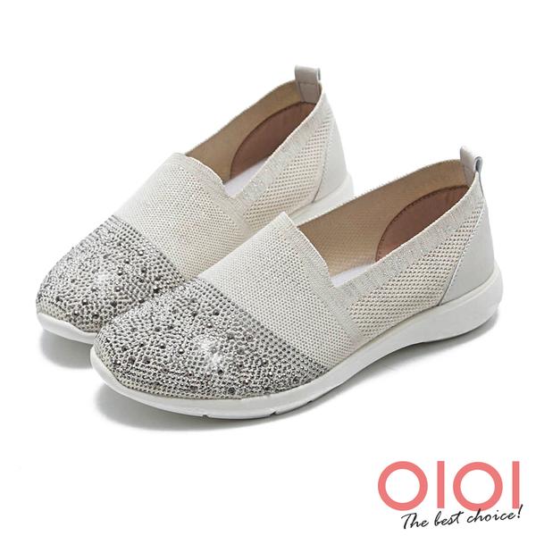 休閒鞋 星光銀河閃鑽柔軟休閒鞋(米白)*0101shoes【18-1802mi】【現貨】