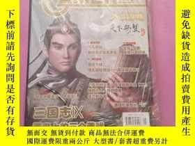 二手書博民逛書店大眾遊戲GAMER罕見2003年第5期 附光盤一張Y267268