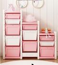 收納架盒整理櫃置物架儲物箱子多層 玩具收納櫃子神器兒童玩具 「時尚彩紅屋」