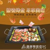 搪瓷煎盤 燒烤用品 燒烤用具 燒烤爐配套燒烤盤 燒烤爐配件 酷斯特數位3c YXS