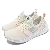 New Balance 訓練鞋 Nergize Sport 淺褐 綠 襪套式 女鞋 NB 【ACS】 WNRGSBA1B