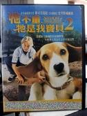 挖寶二手片-D61-正版DVD-電影【牠不重,牠是我寶貝2】-史考特威爾森 麥可莫瑞提