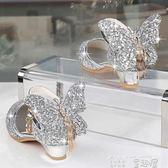 小皮鞋 兒童公主鞋高跟鞋小公主女童水晶鞋皮鞋秋軟底灰姑娘演出 童趣屋