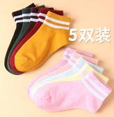 雙12購物節短筒薄棉純色女短襪純棉不臭腳吸濕排汗