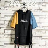 2018新品春夏潮男撞色短袖T恤寬鬆連帽韓版BF風青少年假兩件帽衫  巴黎街頭