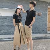 情侶裝夏裝新款套裝短袖T恤男女連衣裙子氣質韓版潮夏季百搭 初語生活館