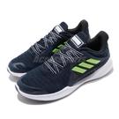 【四折特賣】adidas 慢跑鞋 ClimaCool Vent Summer.Rdy 藍 白 綠 男鞋 涼感 透氣 運動鞋 【ACS】 FW3012