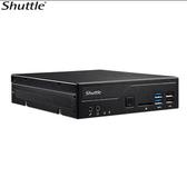 Shuttle 浩鑫 XPC slim DH310 V2 迷你 準系統 (需另外選購CPU/RAM/SSDorHDD/OS)