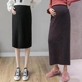 孕婦半身裙秋冬針織裙長裙托腹外穿冬季中長款毛線短裙一步包臀裙 童趣屋  新品