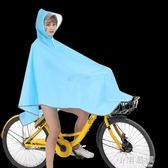 自行車雨衣單人男女學生單車成人長款騎車透明騎行防水加厚雨披『小淇嚴選』