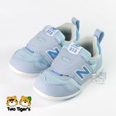 New Balance 313 兒童學步鞋 粉藍 魔鬼氈 寶寶鞋 小童鞋 NO.R4207