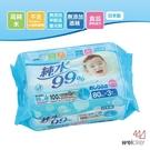 Weicker 唯可 純水99.9%日本製濕紙巾(3入)80抽X16串(48包/箱購)[衛立兒生活館]