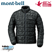 【Mont-Bell 日本 男 Plasma 1000FP 羽絨外套《黑》1101493/輕量羽絨/羽絨衣/鵝絨外套/夾克/大衣