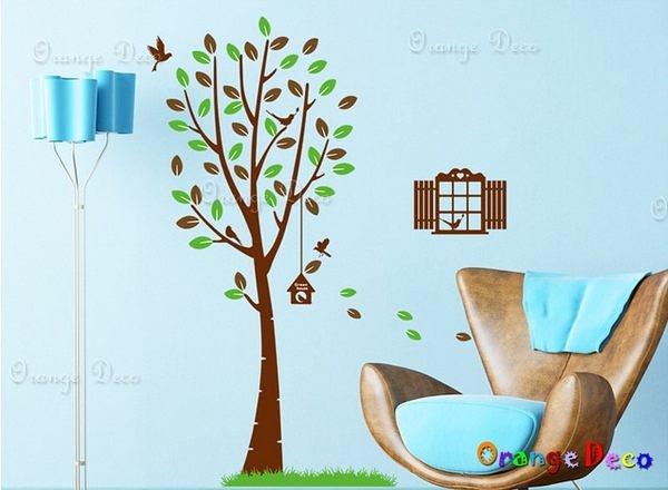 壁貼【橘果設計】窗外 DIY組合壁貼/牆貼/壁紙/客廳臥室浴室幼稚園室內設計裝潢