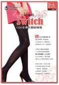 【蒂巴蕾】Switch 120D 全彈天鵝絨褲襪 心相印(3入組)