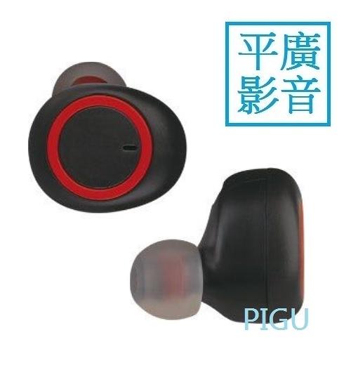 平廣 送繞 人因 BW10 真無線 藍芽 耳機 入門款 TWS 藍牙 耳機 BW10KR 人因科技 ERGOLINK