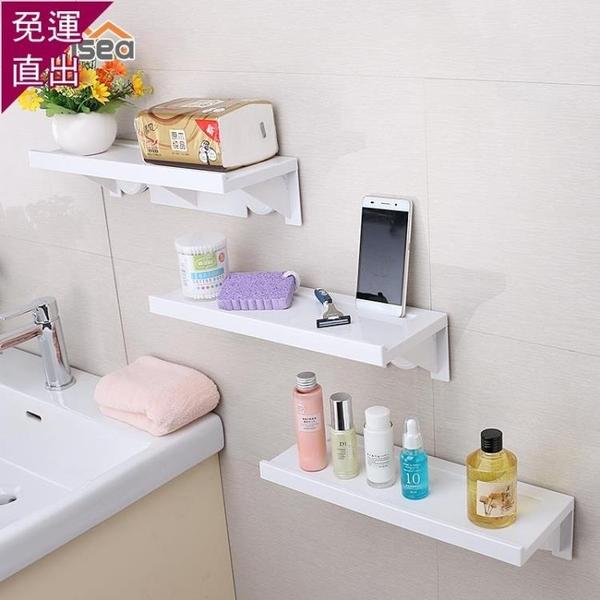 置物架 墻上置物架 衛生間置物架壁掛式墻上洗手臺浴室免打孔洗漱臺廁所洗手間收納架